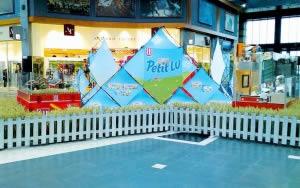 stand exposition Pelit Lu
